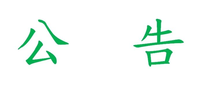 曹郁萍助教任期至7/31,8/1起由林芳吟助教替大家服務